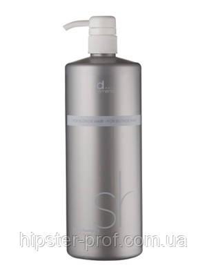 Шампунь для нейтрализации желтизны волос IdHair Elements Silver Shampoo 1000 ml