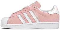 Женские кроссовки Adidas Originals Superstar Suede Pink/White (Адидас Суперстар) розовые