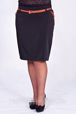 Стильная женская юбка Анюта