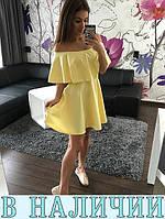 НОВИНКА!!!!Женское платье Nicole!!!!ВСЕ ЦВЕТА!!!!