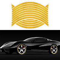 Светоотражающие полосы на диск колеса желтые
