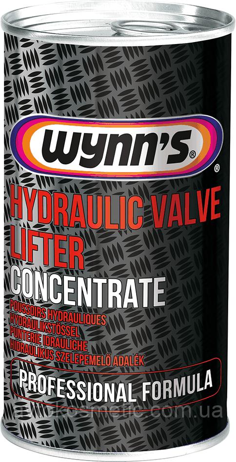 Hydraulic Valve Lifter Concentrate - очиститель гидрокомпенсаторов клапанов