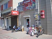 Сервисный центр по ремонту мототехники