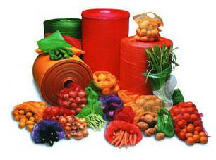 Сетка и пакеты овощные