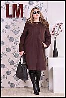 42,44,46,48,50,58, 60,62,64,66,68,72,74 Коричневое красивое женское пальто Милана батал,большой размер осень