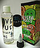 Several Puffs - Mothers Cookie 100 ml