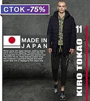 Куртка зимняя на мужчину Япония Kiro Tokao