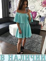 Женское платье с открытыми плечами и рюшами Nicole