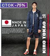 Парка демисезонная стильная японская Киро Токао