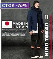 Куртка зимняя стильная Япония Киро Токао