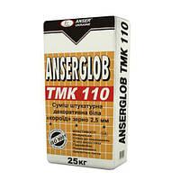 Декоративная штукатурка «Короед» Anserglob TMK 110 зерно 2,5 мм 25 кг, белая