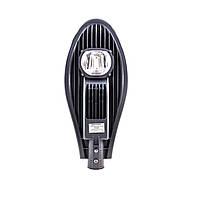 Светодиодный консольный светильник 39107 ST-50-04 50W 6400К овальный серый IP65 Евросвет