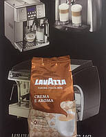 Кофе зерновой LavAzza Crema E Aroma NEW!!!