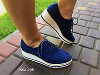 Туфли женские синие танкетка. Польша