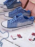 Кеды женские синие,джинс недорого копия