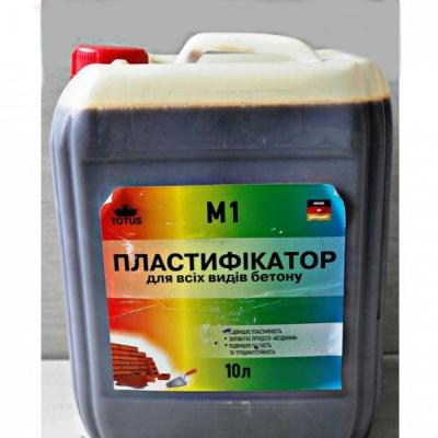 Пластификатор для бетона ТОТУС M1 (TOTUS) (10 л)
