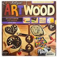 """Набір креативної творчості """"ARTWOOD підставки під чашки"""" випилювання лобзиком, LBZ-01-06, 07, 08, 09"""