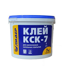 Клей для линолеума КСК-7 Лидер (14 кг)