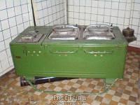 Кухня полевая 75