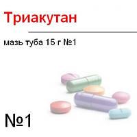 Resten регулятор препарат для суставов настойка из сосновых шишек для суставов