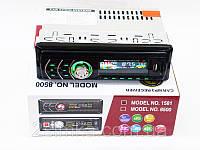 Автомобильная магнитола 1581 USB + RGB подсветка + Sd+Fm+Aux+пульт (4x50W)!Акция