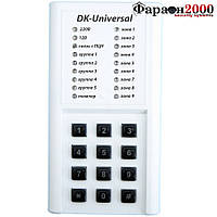 DK-Universal Цифровая клавиатура к GSM-Universal