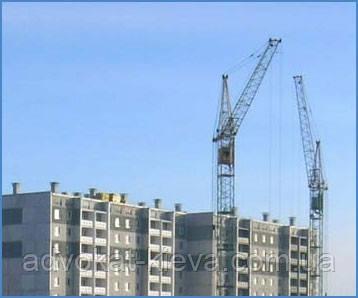 Признание права собственности на незавершенное строительство