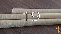 Сосисочная оболочка коллагеновая, диаметр 19 мм, цвет прозрачный