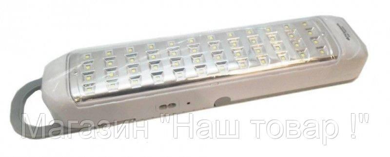 Светодиодный переносной светильник Kamisafe KM-7613A 48 диодов!Акция
