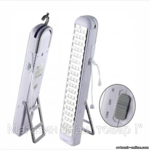 Светодиодный аккумуляторный LED фонарь Kamisafe KM-7612A 72 LED!Акция