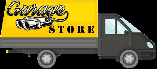 """Автомастерская """" Garage Store """""""