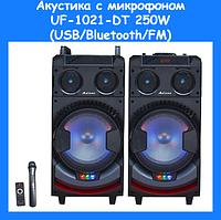 Акустика с микрофоном UF-1021-DT 250W (USB/Bluetooth/FM)!Опт
