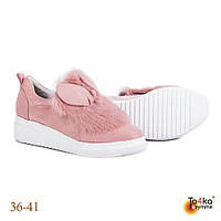 """Лоферы """"Кролик"""" розовый. Размер 41"""
