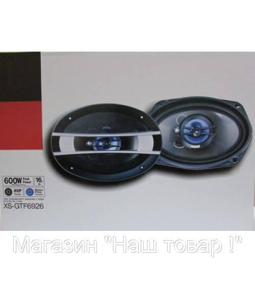 Колонки автомобильные XS-GTF6926 6x9 овалы (600W)!Акция