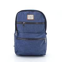 Рюкзак для путешествий.  Каждодневный удобный аксессуар. Хорошее качество. Доступная цена. Дешево. Код: КГ1717