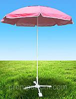 Зонт круглый без клапана (3,5 м) для торговли, отдыха на природе (6 метал. спиц, цвета в асс.) HZT /N-23