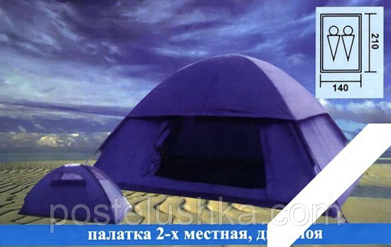 Палатка 1503 двухместная Coleman, арт. 1503=2