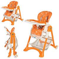 Стільчик M 2430-7 для годування, колеса 2 шт., регулюється спинка, паски безпеки, кошик, помаранчево