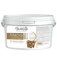 """Маска шоколадная с тмином от ТМ """"WildLife"""", 1000 гр."""