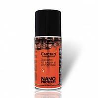 Nanoprotech Home Anticor 210 мл