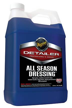 Чернение для резины и пластика - Meguiar's Detailer All Season Dressing 3,78 л. (D16001), фото 2
