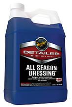 Чернение для резины и пластика - Meguiar's Detailer All Season Dressing 3,78 л. (D16001)