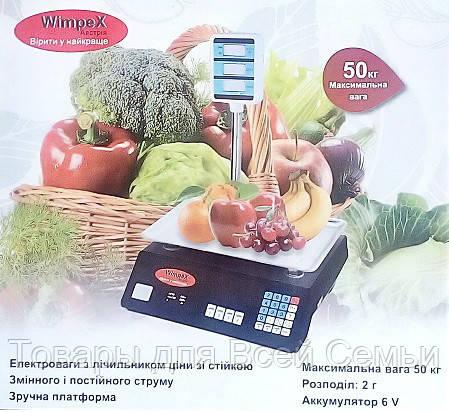ВЕСЫ ТОРГОВЫЕ со счетчиком цены WIMPEX 5001 WX 50 kg stand 6v (2 gm), фото 2