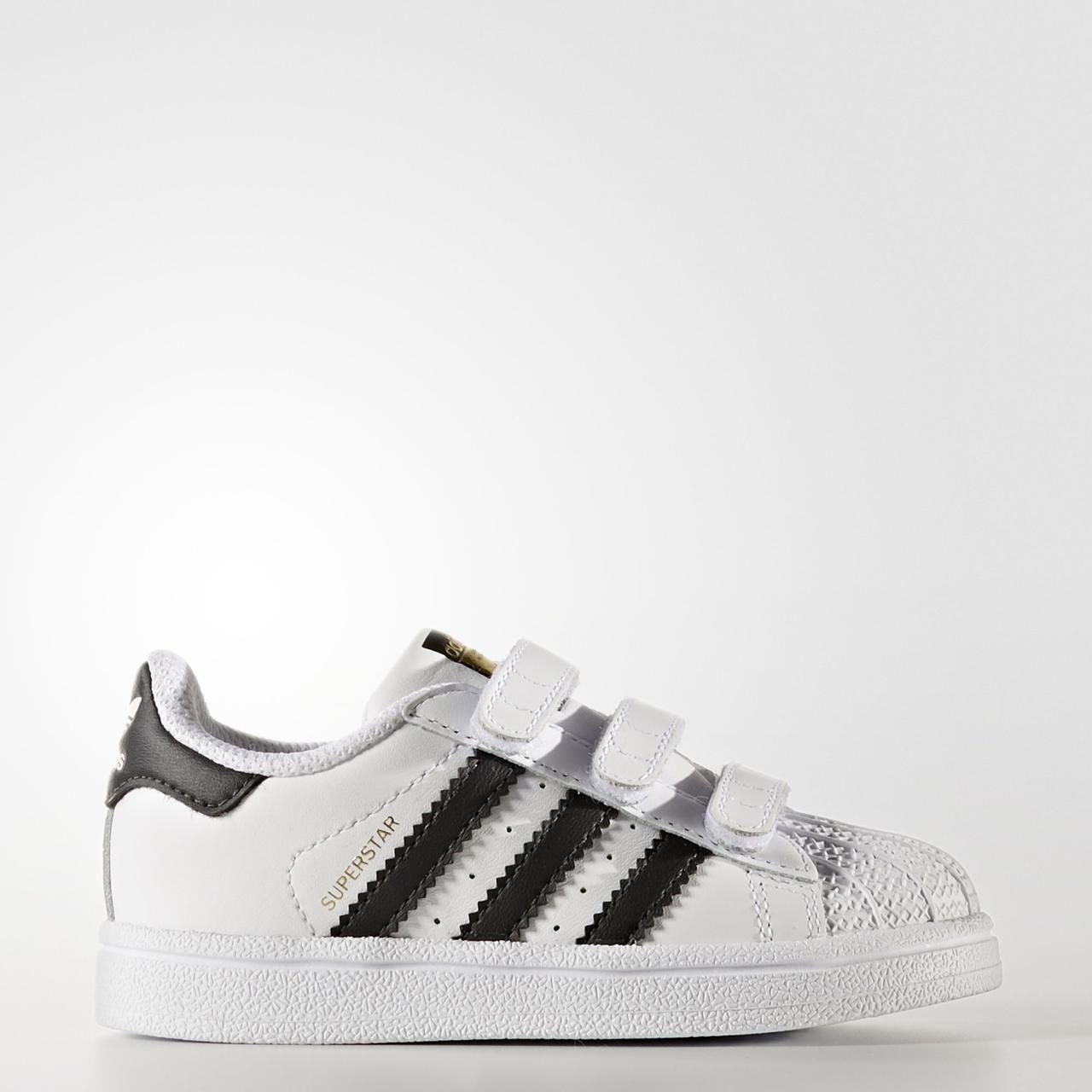 96d04bce Детские кроссовки Adidas Originals Superstar (Артикул: BZ0418) -  Интернет-магазин «Эксперт
