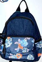 Джинсовые рюкзаки (2 цвета) ПРИНТ - ЦВЕТЫ - ТЕМНО - СИНИЙ