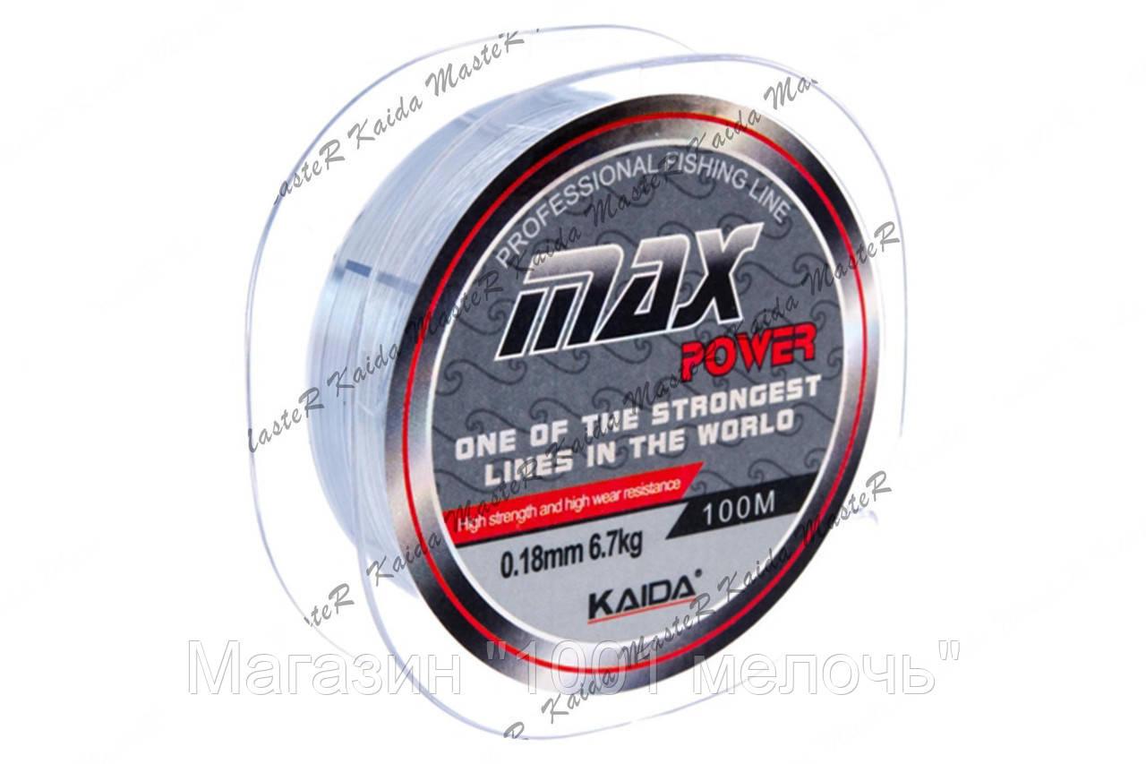 """Леска MAX POWER KAIDA YX-208-50 - Магазин """"1001 мелочь"""" в Измаиле"""