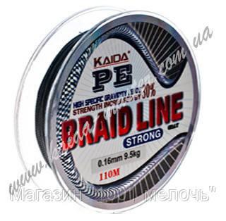 "Плетенка BRAID LINE KAIDA strong YX-112-14 - Магазин ""1001 мелочь"" в Измаиле"