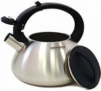 Чайник Rondell Sieden RDS-088, 3 л