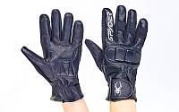 Мотоперчатки кожаные Spider BC - 351 (протектор - усилен, р - р L - XL), черный