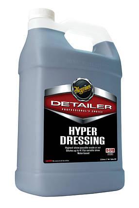 Концентрат средство для ухода за пластиком и винилом - Meguiar's Detailer Hyper Dressing 3,78 л. (D17001), фото 2